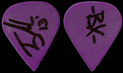 Battlecross pick