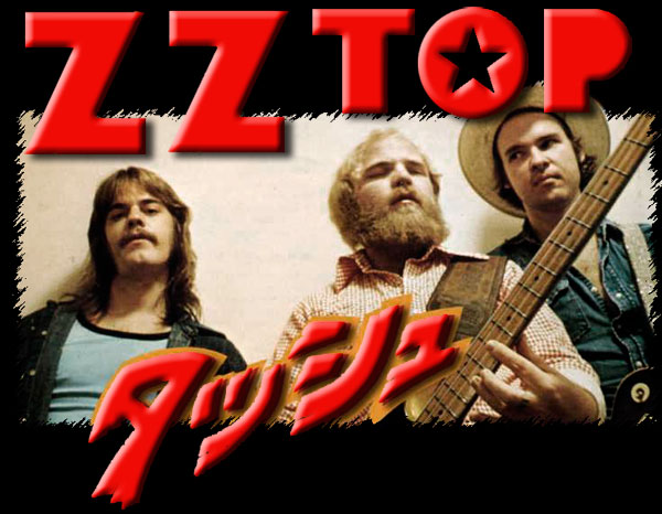 zz top tres hombreszz top songs, zz top tour, zz top legs, zz top car, zz top tush, zz top la grange, zz top eliminator, zz top albums, zz top lyrics, zz top greatest hits, zz top youtube, zz top setlist, zz top tres hombres, zz top cheap sunglasses, zz top la grange lyrics, zz top sharp dressed man, zz top videos, zz top just got paid, zz top beards